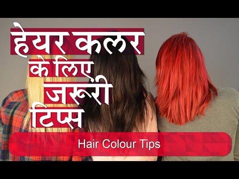 Auraayu - Video-(Naturally) Dye Hair (BROWN-BURGUNDY