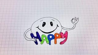 Простые рисунки #144  Как нарисовать - Смайлик Happy =)(Как нарисовать простой рисунок обычной ручкой за несколько минут. Спасибо, что смотрите мои видео. Подписы..., 2014-10-18T04:30:01.000Z)