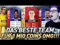FIFA 18: DAS BESTE TEAM FÜR 1 MIO COINS! 😱🔥😱 Fut Champions Squad Builder💎Ultimate Team