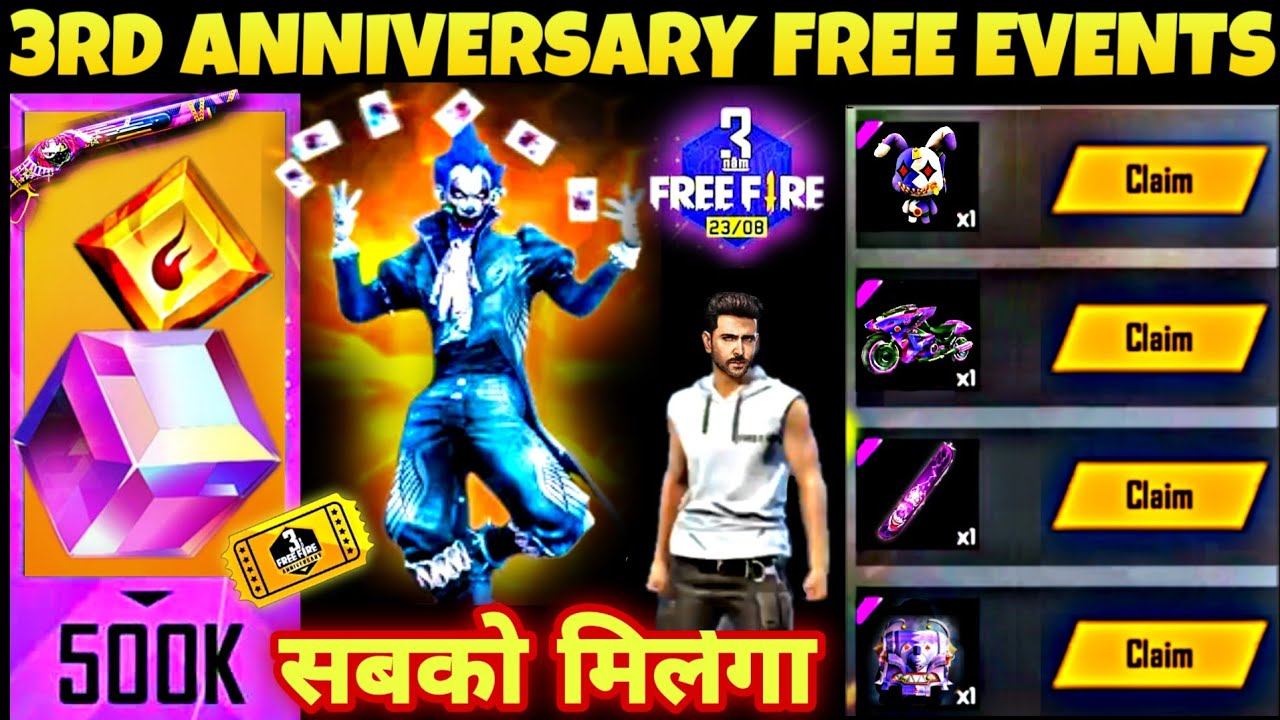 FREE FIRE FREE MAGIC CUBE CONFIRMED | 50% OFF ON GIFT STORE | ANNIVERSARY | FREE FIRE NEW EVENT 2020