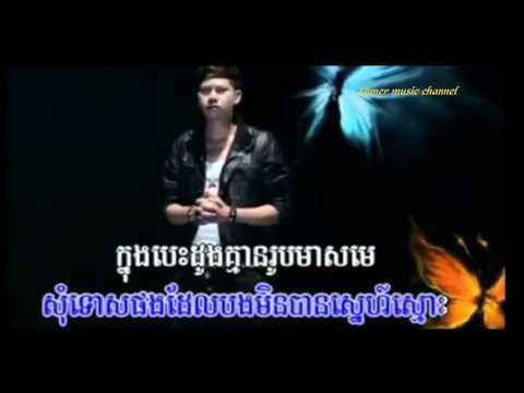 ស្រលាញ់បងជាកម្មរបស់អូន[ Srolanh Bong Chea Kam Robos Oun by Seth],khmer song new 2015