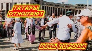 ТАТАРЫ ОТЖИГАЮТ, ГАРМОНИСТЫ РВУТ МЕХА!!!