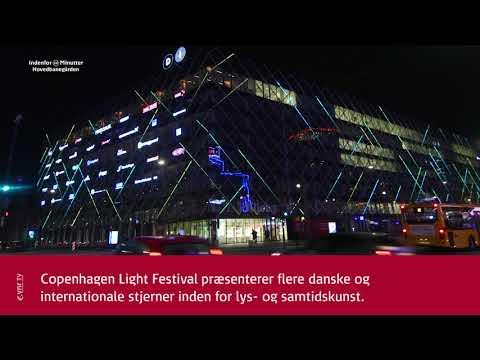 Indenfor 10 Minutter - Hovedbanegården - Copenhagen Light Festival