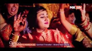 SPIRITED TRAVELLER - Promo