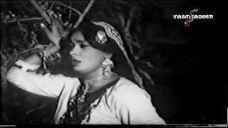 Noor Jehan - Bedardi Se Nain Mila Ke - Bedardi (1970)