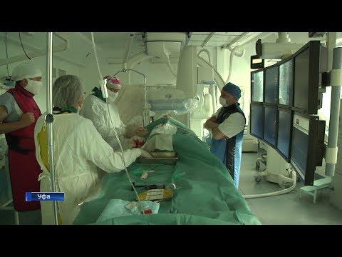 Московский хирург Нарек Закарян провел для уфимских врачей мастер-класс по операции на сердце