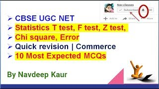UGC NET | Statistics T test, F test, Z test, Chi square, Error | Quick revision | Class 2