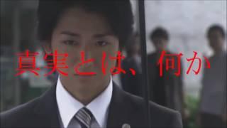 【嵐 映画予告風】 Not ARASHI