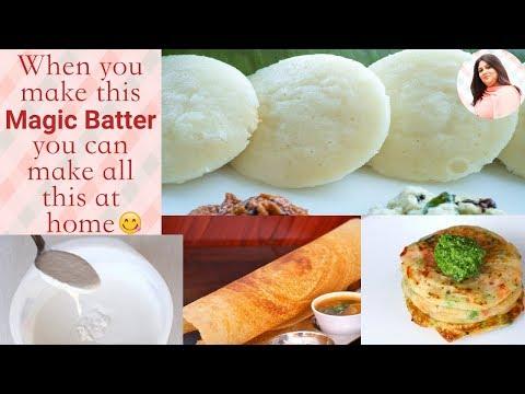 Idli Dosa Batter Recipe, Uttapam Batter, How To Make Perfect Batter For Soft Idli-Dosa Batter Recipe