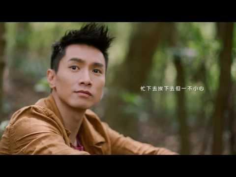 陳柏宇 Jason Chan - 別來無恙 (歌詞版)Official