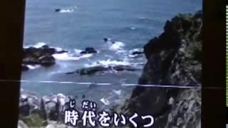 黒川英二 - 龍王岬