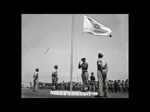 Hatikvah - National Anthem of Israel