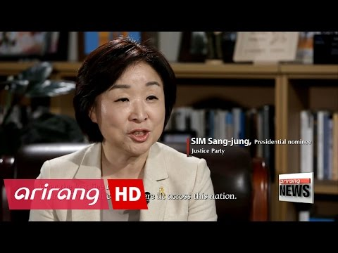 [2017 PRESIDENTIAL ELECTION] Meet the Candidates #5 Superwoman, Simcrush Justice Party SIM Sang-jung