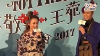 張敬軒 Hins Cheung 王菀之 Ivana Wong 體重新高逾130磅 王菀之重過張敬軒