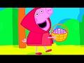 Свинка Пеппа Красная шапочка Мультики для детеи Мультфильм Peppa Pig HD mp3