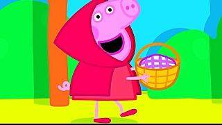 Свинка Пеппа - Красная шапочка! Мультики для детеи Мультфильм Peppa Pig HD