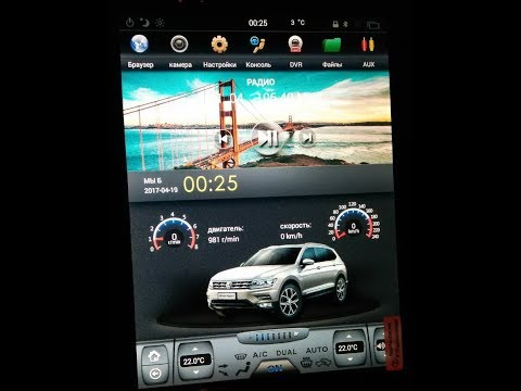 Обзор андройд магнитолы Тесла для Volkswagen Tiguan