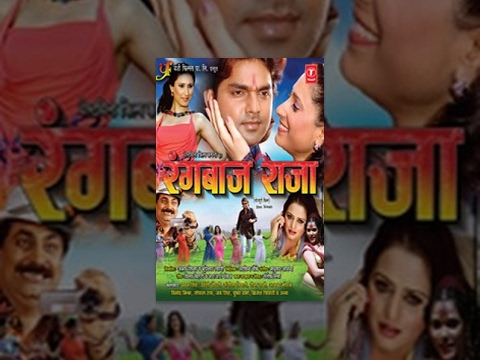 devra bhail deewana bhojpuri movie mp3 18golkes