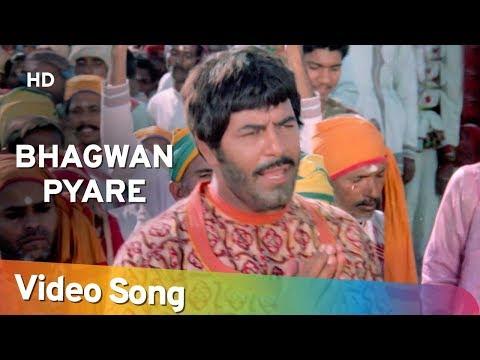 Bhagwan Pyare (HD) | Kisan Aur Bhagwan (1974) | Dara Singh | Mohammed Rafi Hits
