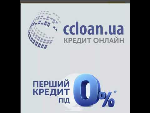 CCLOAN - одна из самых подлых компаний среди мфо
