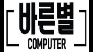 [소통]조립컴퓨터 무료…