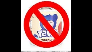 НЕ ВЫБРАСЫВАЙТЕ БАНКИ ИЗ ПОД ДЕТСКОГО ПИТАНИЯ ТЕМА !!!