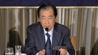 Naoto Kan: Former Prime Minister of Japan