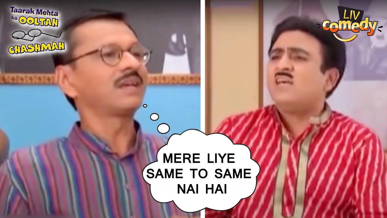 क्यों कुआ पोपटलाल Emotional? | तारक मेहता का उल्टा चश्मा | Comedy Videos