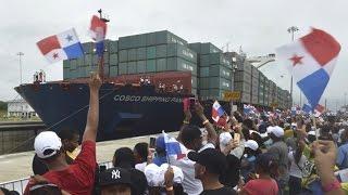 видео Какие океаны соединяются панамским каналом