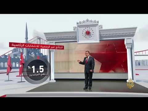 الانتخابات التركية.. فوز مريح لأردوغان  - نشر قبل 2 ساعة