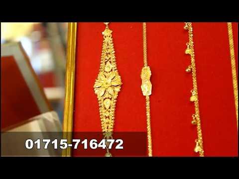 рзй-рзк ржЖржирж╛ ржУржЬржирзЗрж░ рж╕рзЛржирж╛рж░ ржмрзНрж░рзЗрж╕рж▓рзЗржЯред3-4 ana gold Bracelet..