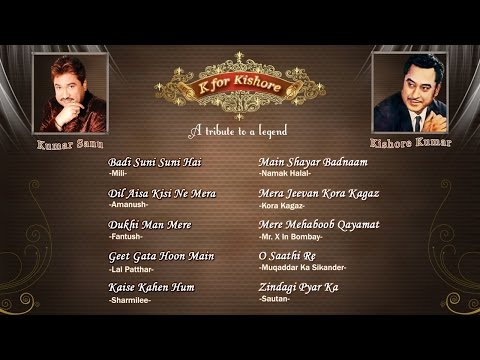K for Kishore Vol. 1 | A Tribute to Legend Kishore Kumar by Kumar Sanu | Jukebox