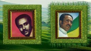Tilahun Gessesse - Wubetin Ayenat ውበትን አየናት (Amharic)