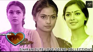 சிம்ரனின் சூப்பர் சீன்ஸ் !! SIMRAN CUTE LOVE SCENES | KANNETHIRE THONDRINAAL | DGT MOVIES