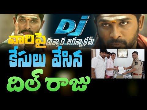 Dil Raju and Harish Shankar file cases || DJ Duvvada Jagannadham piracy || #DuvvadaJagannadham