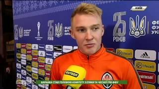 В Киеве наградили лучших футболистов года