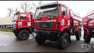 Белорусы и юбилейное ралли «Дакар-2018»
