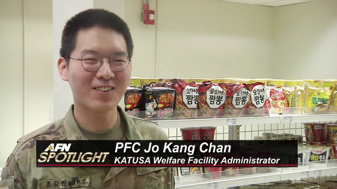 AFN Daegu - Pacific Spotlight: PFC Noah Rodrigues - YouTube