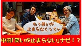 お笑いコンビ「オリエンタルラジオ」の中田敦彦(あっちゃん)の妻、福...