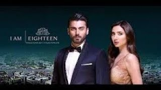 Fawad Khan And Mahira Khan New Ad For Eighteen Islamabad