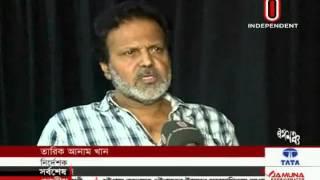 Popular Videos - Tariq Anam Khan