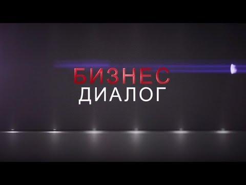 Бизнес диалог. Russian Business Guide. В гостях у Чупшевой Светланы