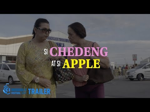 Cinema One Originals 2017 Official Trailer: SI CHEDENG AT SI APPLE