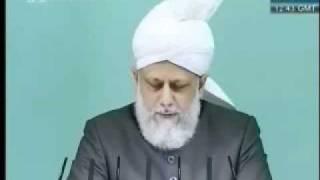 Проповедь Хазрата Мирзы Масрура Ахмада (27-08-10) часть 4