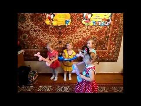 Детский день рождения Насте 3 года В стиле Минни Маус Party In The Style Of Minnie Mouse 15.08.2015