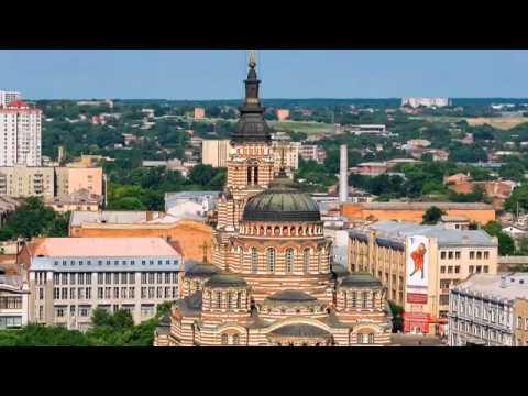 Beauty of Kharkiv City, Ukraine   Харьков, Украина