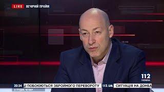 Гордон о своем общении с министром обороны Украины Полтораком