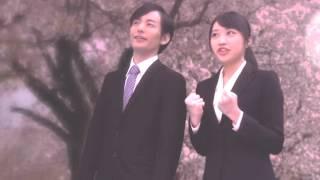 株式会社ワンデックスの企業ドラマです 主演 / 松本昇大・東夫木聡・武...
