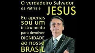 SALVADOR É SÓ UM E SE CHAMA JESUS! #bolsonaronãoé #Marinasilvanãoé #CiroGomesnãoé