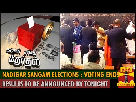 Nadigar Sangam Elections : Voting Ends : Results To Be Announced By Tonight